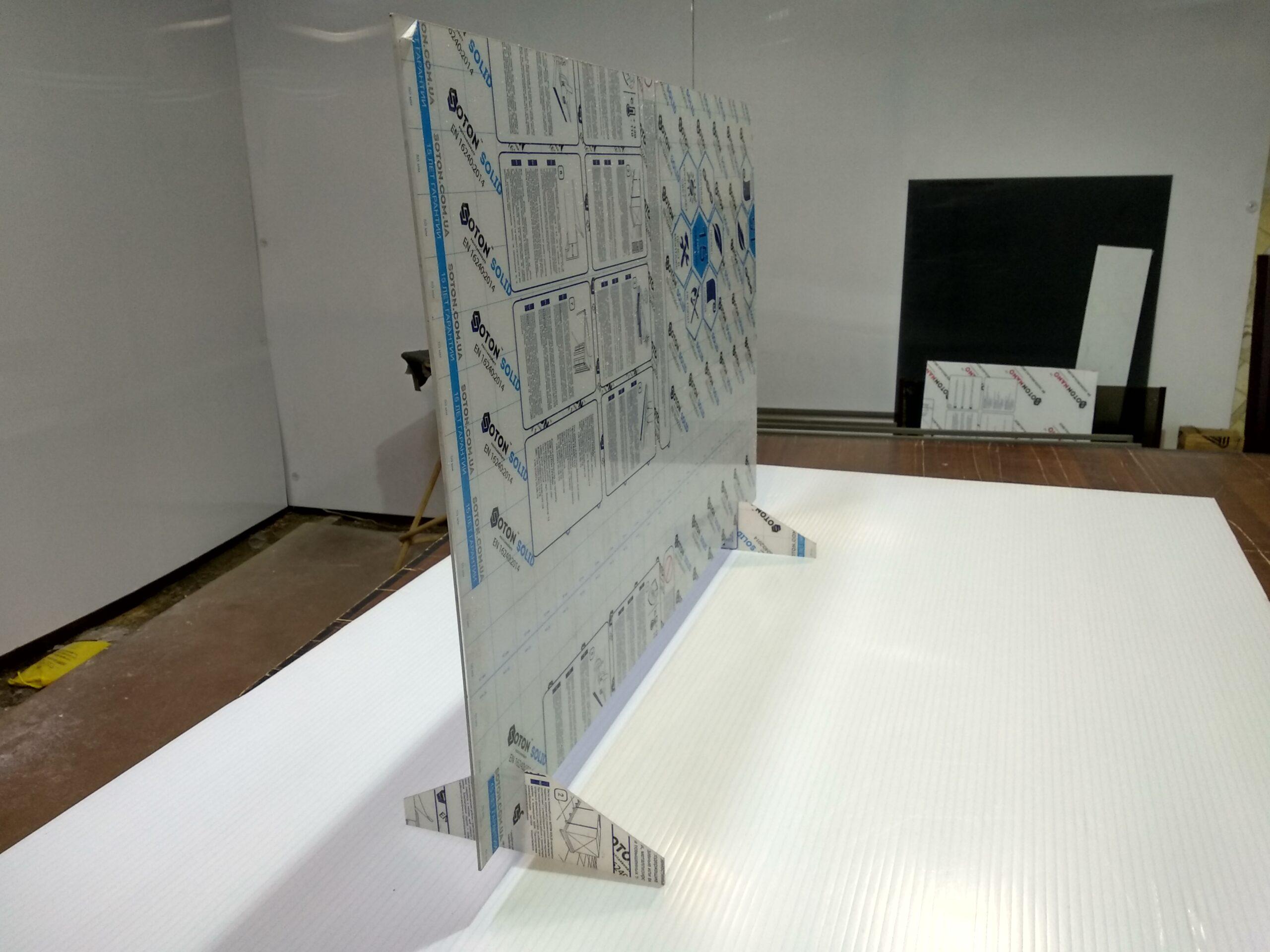 Защитный экран на кассу (прозрачный)